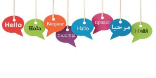 विदेशी भाषा शिकणे उन्हाळ्याच्या सुट्टीतील पसंतीचा पर्याय