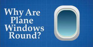 विमानाच्या खिडक्या गोल आकाराच्याच का असतात ?