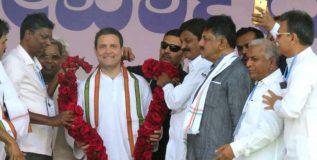 राहुल गांधी २० मार्चला करणार कर्नाटक निवडणूक प्रचाराच्या तिसऱ्या टप्प्याला सुरुवात