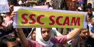 एसएससी परीक्षा घोटाळा : केंद्र सरकारला सीबीआय चौकशीसाठी १५ दिवसांचा अल्टिमेटम