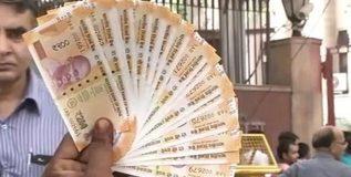रिझर्व्ह बँकेने वाढवला रोख रकमेचा पुरवठा