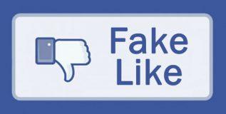 फेसबुकवर खोटे लाईक करणे इस्लाममध्ये हराम – मुस्लिम धर्मगुरुचा फतवा