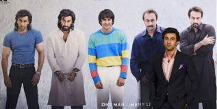 संजय दत्तच्या बायोपिकचा टीझर रिलीज