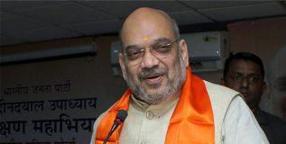 निवडणूक निकालानंतर राहुल गांधींना काँग्रेसचे अस्तित्त्व शोधावे लागेल – अमित शहा