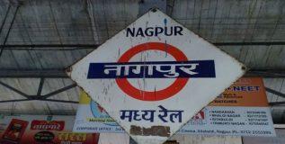 केवळ एक रुपयात खरेदी केलेल्या जमिनीवर आता उभे आहे रेल्वे स्टेशन!