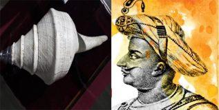 टिपू सुलतानाचा ऐतिहासिक शंख प्रदर्शनात