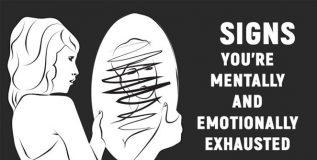 शारीरिक आणि मानसिक थकव्याची ही आहेत लक्षणे