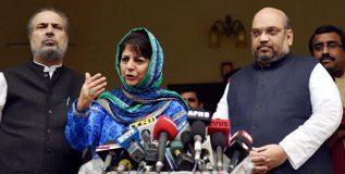 जम्मू-काश्मीरमध्ये भाजपने सोडली पीडीपीची साथ
