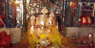 युधिष्ठिराने स्थापलेले सिद्धपीठ श्री बगलामुखीमाता मंदिर