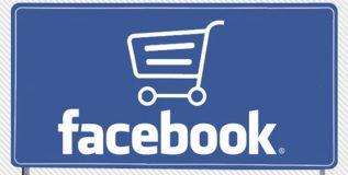 वाईट दुकानदारांच्या जाहिराती फेसबुक करणार बंद!
