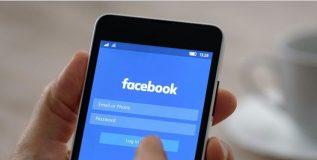 फेसबुकचे व्यसन सोडविण्यास आता फेसबुकच करणार मदत