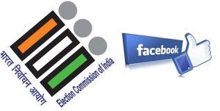 मतदानापूर्वी 48 तासात प्रचार साहित्य हटवा, निवडणूक आयोगाचे फेसबुकला आदेश