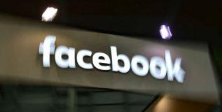 फेसबुकची असते तुमच्या माऊस, की-बॉर्डच्या प्रत्येक हालचालीवर नजर