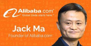'जॅक मा'ने का ठेवले आपल्या कंपनीचे नाव 'अलीबाबा' ?