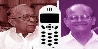 ३१ जुलै ९५ ला भारतात केला गेला पहिला मोबाईल फोन