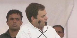 मध्य प्रदेशमध्ये सत्ता द्या, १० दिवसात शेतकरी कर्जमाफीची शाश्वती : राहुल गांधी