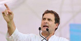 मोदी सरकार जनतेचा पैसा उकळून करत आहे श्रीमंतांचे कर्ज माफ; राहुल गांधींचा हल्लाबोल