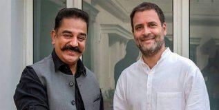 राहुल गांधींच्या भेटीला कमल हसन