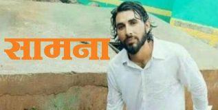 औरंगजेबाच्या हौतात्म्यास देशातील मुसलमानांनीच नव्हे तर हिंदूंनीही सलाम करायला हवा