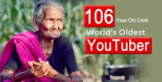 ही आहे यूट्यूबवरील सर्वांची लाडकी शेफ, वय १०६