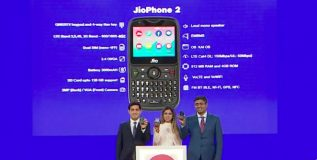 जिओ फोन-२ फोनमध्ये चालणार व्हॉट्सअॅप