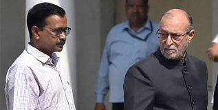 दिल्लीत मुख्यमंत्रीच पॉवरफुल; राज्यपालांच्या ढवळाढवळीवर न्यायालयाचे ताशेरे