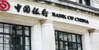 बँक ऑफ चायनाला रिझर्व बँकेची परवानगी