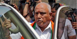 कर्नाटकात बीजेपीचे आस्तेकदम? सरकार स्थापन करण्यास राष्ट्रीय नेत्यांचा विरोध