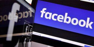 खोट्या बातम्यांच्या विरोधात आता फेसबुकही सज्ज