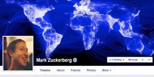 फेसबुकचा उपग्रह पुढील वर्षाच्या सुरवातीला अंतराळात झेपावणार