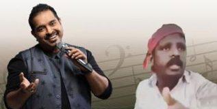शंकर महादेवन शेतकरी चाहत्यासोबत गाणार गाणे !