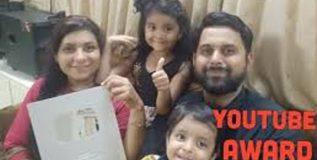 गुजरातच्या चार वर्षीय मुलीला युट्यूबचा 'सिल्व्हर प्ले बटन' अॅवार्ड
