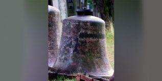 २७७ वर्ष जुनी घंटा चीनमधील एका खेड्यात सापडली