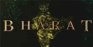 'भारत'चा टीझर रिलीज