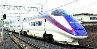 bulet-train
