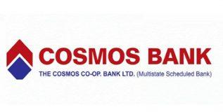 २ दिवस बंद राहणार कॉसमॉस बँकेचे एटीएम