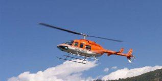 उडान योजनेखाली ७५ शहरात सुरु होतेय हेलिकॉप्टर सेवा