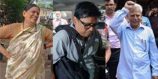 नक्षल कनेक्शन : मानवाधिकार आयोगाची महाराष्ट्र सरकारला नोटीस