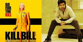 हॉलीवूडपट 'किल बिल'चा बनणार हिंदी रिमेक