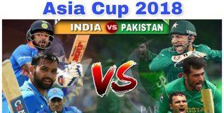 आशिया कप –भारत पाक सामन्याच्या तिकीट किमती लाखांवर