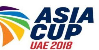 आशिया कप अंतिम फेरीत भारत बांग्लादेश झुंजणार