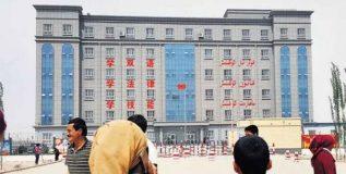 मुस्लिमांना 'देशभक्त' आणि 'निष्ठावंत' बनवण्यासाठी चीन सरकारने उघडले विशेष प्रशिक्षण कॅम्प