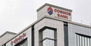 'काॅसमाॅस'प्रमाणे चेन्नईत बँकेवर ३४ काेटींचा ऑनलाईन दरोडा