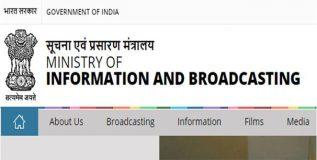 खासगी वाहिन्यांनी 'दलित' शब्दाचा वापर करु नये; केंद्र सरकारची सूचना
