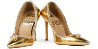 अबब ! सव्वा अब्ज रुपयाचे बूट