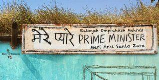 mere-pyaare