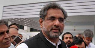 पाकिस्तानात माजी पंतप्रधानांविरोधात अटक वॉरंट जारी