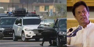 पाकिस्तानी सत्ताधाऱ्यांच्या आलिशान गाड्यांचा होणार लिलाव