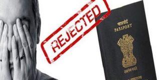 बँकेचे कर्ज बुडवाल, तर पासपोर्ट गमवाल!