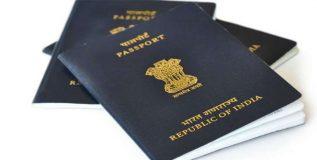 राज्यात सुरू होणार ११ नवीन पासपोर्ट सेवा केंद्र